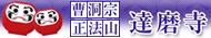札幌ご葬儀相談室へリンク