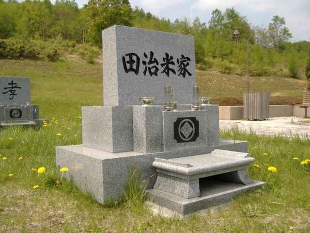 image dscf2505_r-jpg