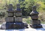 箱根山五輪塔